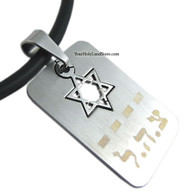 Israeli Army IDF Necklace