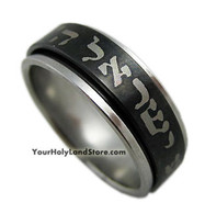 SHEMA ISRAEL JEWISH PRAYER RING