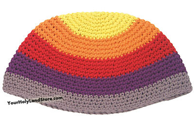 BIG COLORFUL KIPPAH