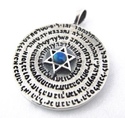72 NAMES OF GOD KABBALAH PENDANT