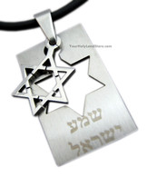 "SHEMA ISRAEL ""Hear O Israel!"" NECKLACE"
