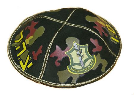 Israeli Army Leather Kippah