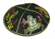 Israeli Army Leather Kippah