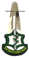 IDF (Zahal) KIPPAH CLIP