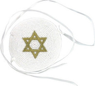 Jewish Baby Knitted Gold & White Kippah