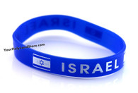 Support Israel Rubber Awareness Bracelet