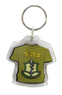 SUPPORT IDF - SOLDIER PROTECTION KEY HOLDER