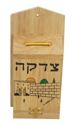 TZEDAKAH CHARITY BOX