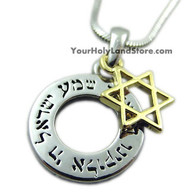 SHEMA ISRAEL NECKLACE WITH STAR OF MAGEN DAVID