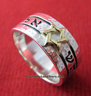 KABBALAH HEALING & PROTECTION RING
