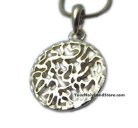 Shema Yisrael Wheel Necklace
