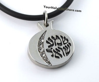 Shema Yisrael Judaica Necklace