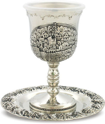 Jerusalem Kiddush Cup with Plate