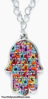Thousand Flowers Shema Yisrael Hamsa Necklace
