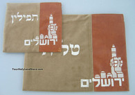 TALLIT TEFILLIN SET LEATHER BAGS
