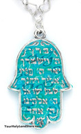 Thousand Flowers Turquoise Shema Israel Hamsa Necklace