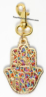 Thousand Flowers Shema Yisrael Hamsa Key Holder