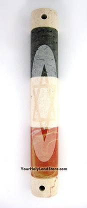 Star of David Jerusalem Stone Mezuzah