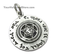 Priestly Blessing and Star of David Pendant