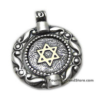 Star of David and Ana Be'Koach Protection Pendant