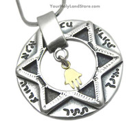 Star of David and Ana BeKoach Kabbalah Pendant with Gold Hamsa