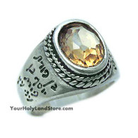Silver and Topaz Kabbalah Protection and Success Ring