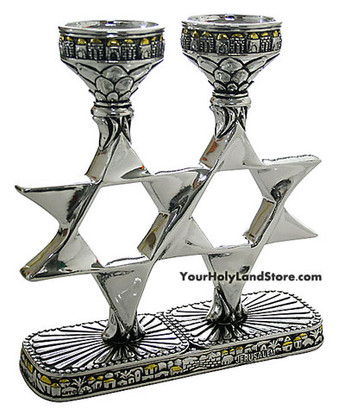 Jewish Shabbat Jerusalem Candlesticks