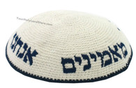 """We are believers children of believers"" Knitted Kippah"