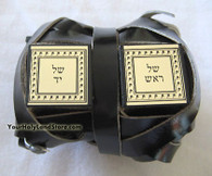 Kosher Tefillin from Israel