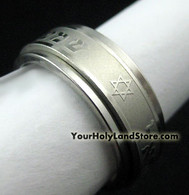Shema Israel and Star of David Ring