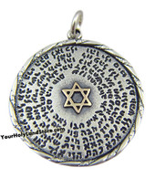 Wheel of the 72 Names of God Kabbalah Pendant