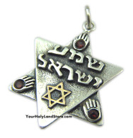 Shema Israel Star of David Pendant with Hand of God