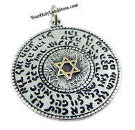Circle of 72 Names of God Kabbalah Double Sided Pendant