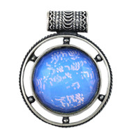 Shema Israel Pendant with Opalite Stone