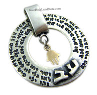 72 Names (Ain Bet) of God Kabbalah Pendant with Hamsa Hand