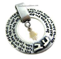 72 Names (Ain Bet) of God Kabbalah Pendant with Hamsa Hand