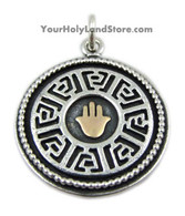 Hamsa Protection Hand of God Pendant