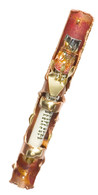 Copper and Brass Mezuzah