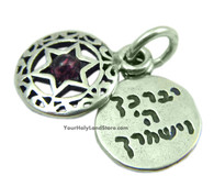 Protection Blessing Double Pendant with Star of David