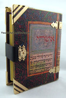 Unqiue Siddur Book Handmade in Israel