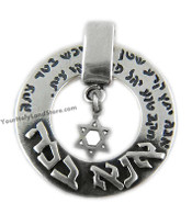 Ana BeKoach and Shema Israel Pendant with Star of David