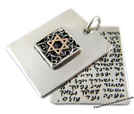 Song of Ascents (Shir LaMaalot) Pendant with Star of David