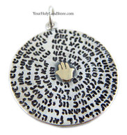 72 Names of God Kabbalah Pendant with Hamsa Hand