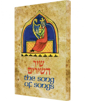 Megillat Shir Hashirim - The Song of Songs