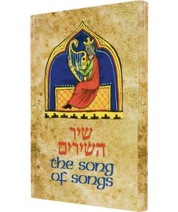 Megillat Shir Hashirim - The Song of Songs
