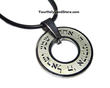 Shema Israel Circle Stainless Steel Necklace