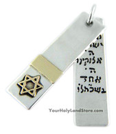 Shema Israel and Star of David Double Pendant