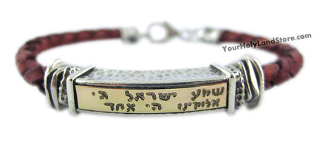 Shema Israel Kabbalah Red Bracelet - Leather, Silver, Gold