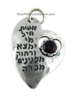 Kabbalah Eshet Chayil (A Woman of Valor) Pendant