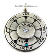 The Ten Sephiroth of the Kabbalah Pendant